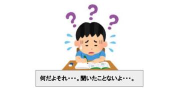 雑学 いい どう でも 豆知識(まめちしき)や知らなくてもいい雑学について調査してみた!
